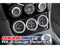Complete Gauge Panel Kit - Metric