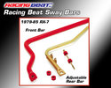Sway Bar - Adjustable Rear