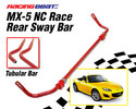 Sway Bar - Tubular Rear RACE