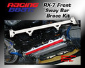 Front Sway Bar Mount  Brace Kit