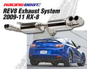 REV8 Exhaust System  - Twin Tips