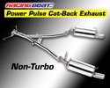 Power Pulse RX-7 Exhaust System