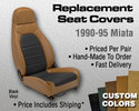 Replacement Seat Covers - Custom Colors/Material Combo