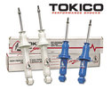 Tokico Illumina Shock - Rear