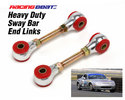 Sway Bar End Links