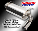 Power Pulse Muffler