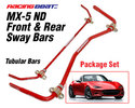Sway Bar Package