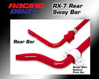Sway Bar - Rear