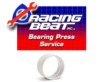 : Engine - Services : Bearing Press Service (pair) Engine Rotor/Stationary Gear