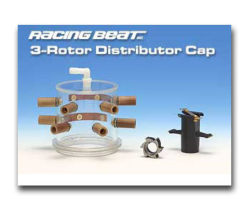 : Ignition : 3-Rotor Distributor Cap 20B 3-Rotor Engine