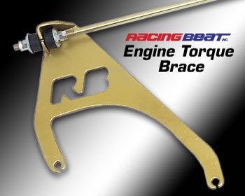 : Engine - Mounts/Bracing : Engine Torque Brace 79-85 RX-7