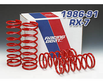 : Suspension - Spring Sets : Spring Set 86-91 RX-7 - Except Convertible