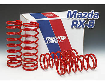 : Suspension - Spring Sets : Spring Set RX-8 2004-08