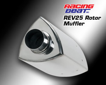 : Exhaust - Universal Parts : Rotor Muffler REV25