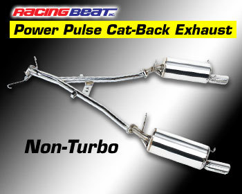 : Exhaust - Cat-Back Systems : Power Pulse RX-7 Exhaust System 86-92 RX-7