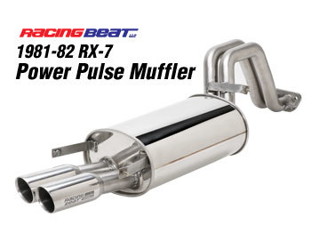 : Exhaust - Cat-Back Systems : Power Pulse RX-7 Muffler 81-82 RX-7