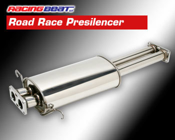 : Exhaust - Complete Systems : Road Race Presilencer - Stainless Steel 86-92 RX-7