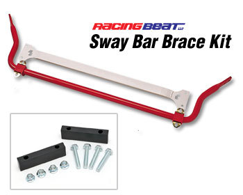 : Suspension - Sway Bars : Sway Bar Brace Kit 90-05  (Ex 90-95 w/PS & MS)