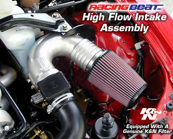: Intake - Kits/Air Filters : High Flow Air Intake Kit 94-97 Miata