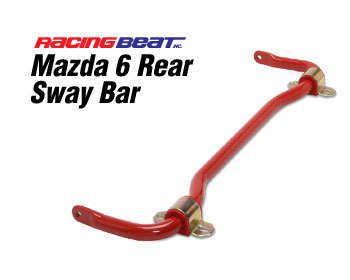 : Suspension - Sway Bars : Sway Bar - Rear 03-08 Mazda 6 - All Models Except MazdaSpeed6
