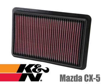 k n replacement panel filter for 2013 16 cx 5 2 0 2 5. Black Bedroom Furniture Sets. Home Design Ideas