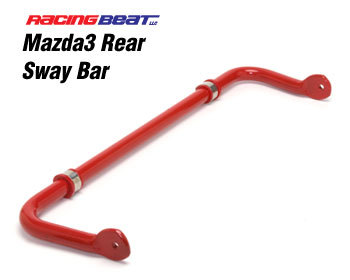 : Suspension - Sway Bars : Sway Bar - Rear 04-06 Mazda 3 - 2.3L