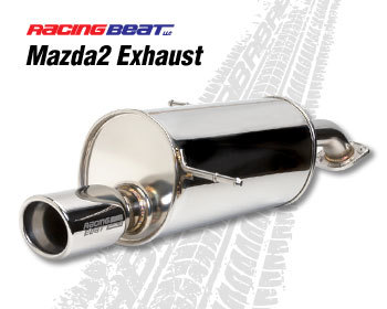 : Mazda 2 Exhaust : Power Pulse Exhaust Mazda 2