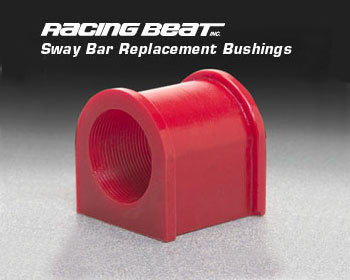 :  : Front Sway Bar Bushing 1.125-inch ID diameter