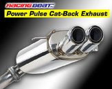 Cat-Back Exhaust - Dual Tips