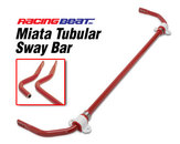 Sway Bar - Tub
