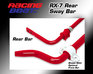 Sway Bar - Rear - 93-95 RX-7