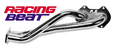 Racing Beat exhaust dyno compairisons - RX7Club com - Mazda